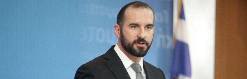 Dimitris Tzanakopoulos, porte parole du gouvernement grec